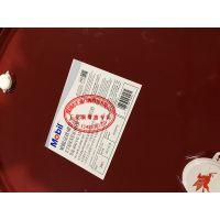【【美孚】Mobil gard HSD 15w-40】