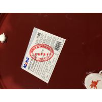 【【美孚MOBIL佳特GARD M330】MOBILGARD M330】