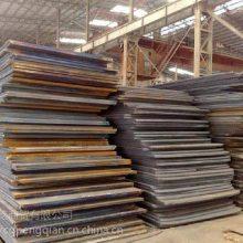Q345B钢板厂家 重庆16MN钢板价格