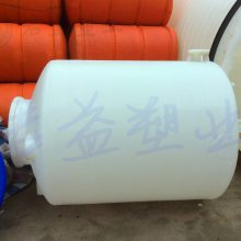MC-150L圆形加药箱 直径590PE搅拌桶
