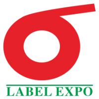 第15届中国(东莞)***标签印刷技术展览会