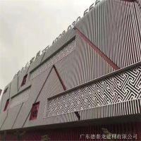 德普龙U型铝方通吊顶 型材铝格栅天花 木纹铝天花吊顶批发供应