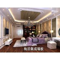 广东集成墙板厂家集成墙面十大品牌
