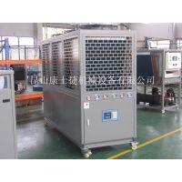 塑料成型用制冷设备-冷水机组