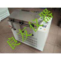 HZQ-LY冷冻水浴振荡器 低温恒温摇床 冷冻水浴全温振荡器