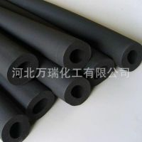 万瑞b2级橡塑保温管价格 橡塑保温管