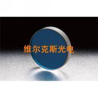 代理:德国Layertec品牌 飞秒、皮秒、纳秒激光反射镜 反射率99.8% 波长157nm