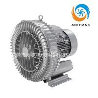 高压风机 防爆小型高压鼓风机工业无油漩涡气泵 吹吸两用离心风机RBG 630 1D6B