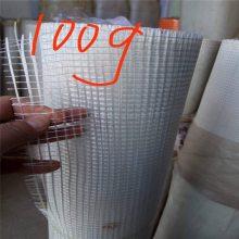 钢丝网格布 大网格布 内墙防裂网施工