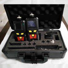 量程1000ppm防爆型便携式三氯乙烯检测报警仪TD400-SH-C2HCL3