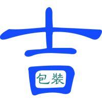 深圳市天博体育登陆印刷有限公司