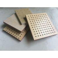 沧州穿孔吸音板-防火穿孔吸音板出厂价格