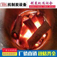180型木炭机制棒机 锯末粉制棒成型 无烟碳机器 润合木碳生产设备厂家