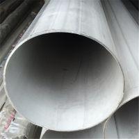 海岛用不锈钢管,海岛304不锈钢异型管,单槽管