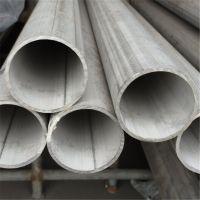 316L不锈钢小方管,不锈钢拉砂方管