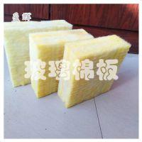 盈辉定做硬质10-20空调板 裁条阻燃玻璃棉板