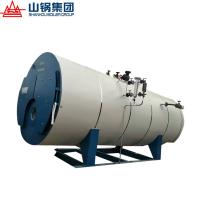 山锅集团WNS10.5-1.25/115/70-Y(Q)全自动燃天然气热水锅炉