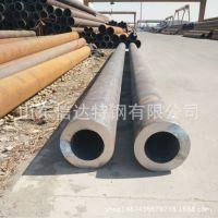 专业供应20#小口径无缝钢管%精密无缝钢管%厚壁无缝钢管生产厂家