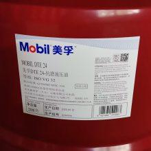 DTE 25抗磨液压油,Mobil DTE 25,工业润滑油经销商