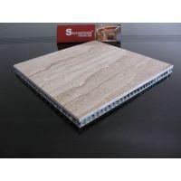 室内墙身木纹蜂窝铝单板,冲孔吸音铝蜂窝板吊顶