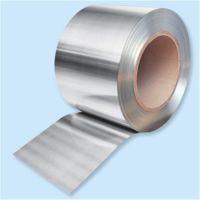 C7521白铜带材 0.1mm半硬白铜带现货
