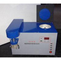 单头面筋测定仪 MJ-II型 面粉中面筋含量及面筋质量 单头面筋仪 MJ-II