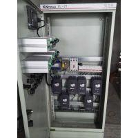 供应XK系列动态计量皮带秤流量秤称重配料系统控制柜通用配料设备