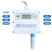 北京昆仑海岸空气温湿度变送器JWSK-6W1W 空气温湿度变送器厂家直销