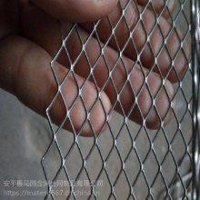 安平县小型钢板网厂 菱型 镀锌小孔钢板网厂家 设备防护 滤芯 音响