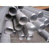 江苏ASME SB677 TP904L不锈钢管SUN N08904不锈钢换热管批发