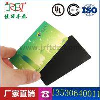 佳日丰泰供应手机隔磁防消磁卡贴防磁卡贴片NFC天线铁氧体八达通防磁片信号屏蔽