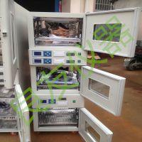 LY-50L-3组合式生化培养箱 叠加式恒温箱 双温区微生物培养箱