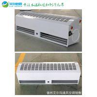 艾尔格霖空气幕1.5米 RM-1515冷热水贯流式风幕机冷热水风帘机