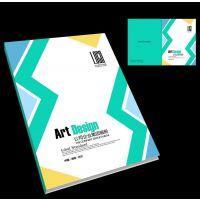 学校书籍教材会刊设计印刷 学生书画作品集排版定制