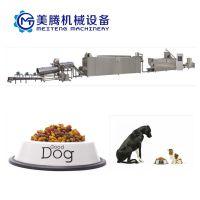 狗粮设备狗粮机器宠物饲料供应厂家