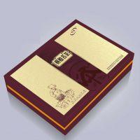 深圳生产定制精装礼盒 天地盖礼盒 精装盒设计定制