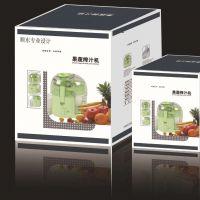 深圳彩盒 包装盒 产品外包装盒设计印刷 电子产品彩盒定制