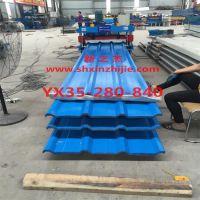 上海YXB35-280-840彩钢瓦厂家