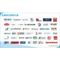 2017第十五届上海国际保温、防水材料与节能技术展览会
