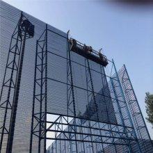 单峰型挡风板 挡风板抑尘板 安装防风抑尘网
