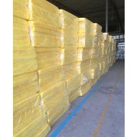 万瑞玻璃棉板保温 黄色玻璃棉