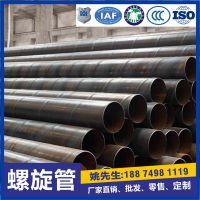 湖南永州Q235螺旋管制造商 结构制造用-隆盛达