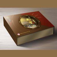 高档特种纸书本式精装盒 深圳书型盒翻盖礼盒定制 通用包装书本盒定做