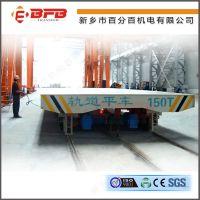 KPD低压轨道供电直流平板车 可用来运输高温钢水包节能高效