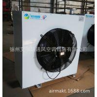 生产批发艾尔格霖蒸汽型工业暖风机