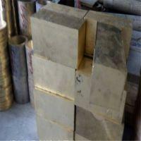 氧化铝铜板 al203弥散铜 C15715高导电氧化铝铜铜板