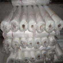 玻璃纤维网格布 防冻网格布 外墙保温涂料