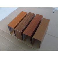 厂价直销XW-L木纹铝方通价格 木纹方通天花吊顶经久耐用,装拆灵活