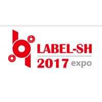 2017中国(上海)***标签印刷技术展览会