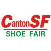 广州国际鞋类皮革鞋材鞋机展览会